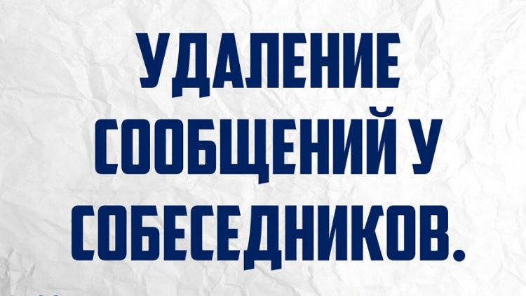 ВКонтакте продолжает совершенствовать мессенджер