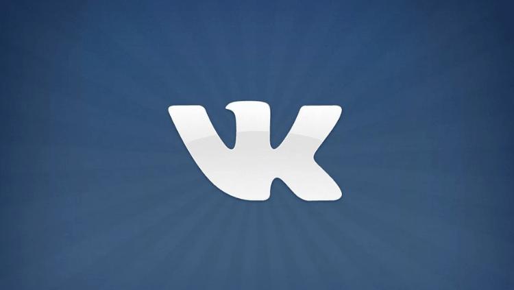 Полномочия в сообществах ВКонтакте
