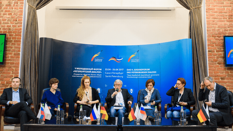 СоцПрофи на форуме «Петербургский диалог»